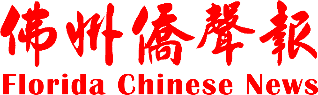 Florida Chinese News Logo