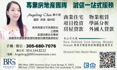 Berger Realty Group ( 陳小姐)