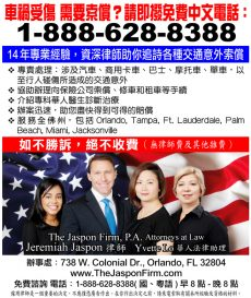 The Jaspon Firm, P.A. Attorneys at Law