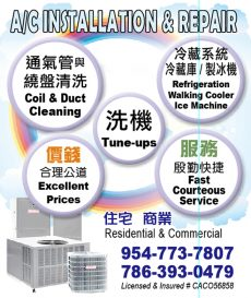 A/C Installation & Repair