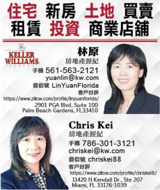 Keller Williams Realty 林原 Lin Yuan/ Chris Kei