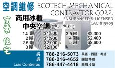 ECOTECH MECHANICAL  CONTRACTOR CORP.