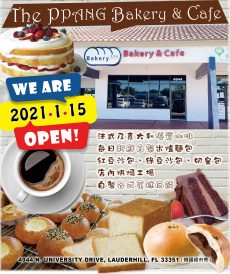 The PPANG Bakery & Cafe